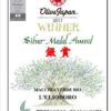 olio d'oliva premiato Japan Silber