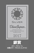 olio d'oliva premiato giappone